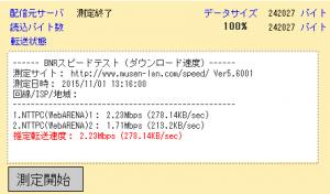 mineo_20151101