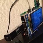 Raspberry Pi 2 + Raspbianサーバ構築メモ6 Samba