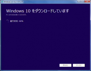 01_windows10_download