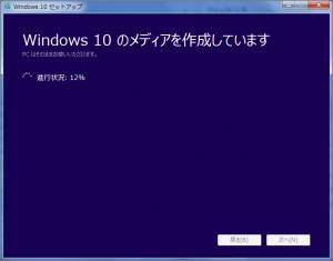 02_windows10_media
