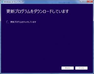 04_windows10_download