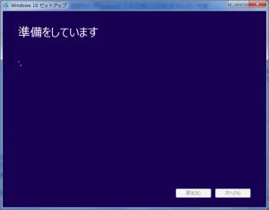06_windows10_ready