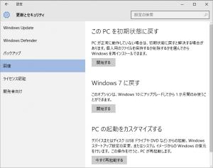 10_windows10_recovery