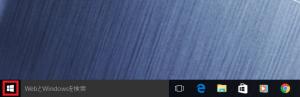 11_windows10_start_button