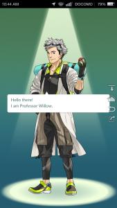pokemon-go-160722-04