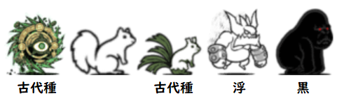 台風 絶 号 零 戦争 にゃんこ 大